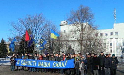 День Соборності України у Кам'янському