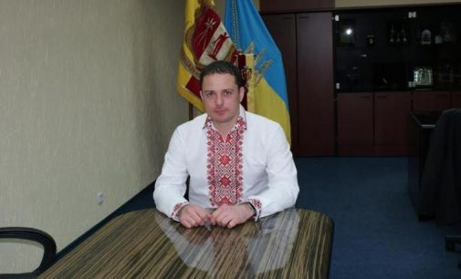 Вітання Кам'янського міського голови Андрія Білоусова  з Днем Соборності України