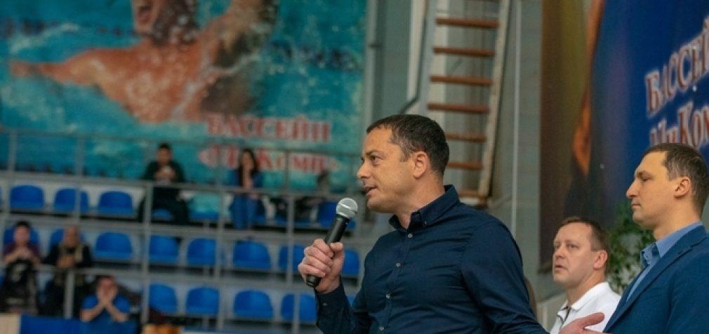У Кам'янському відбувся міський чемпіонат з плавання
