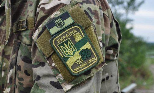 Програма «Родина Героя» активно впроваджується у Кам`янському