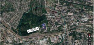 Громадські слухання з питання надання території для організації планової діяльності підприємства з переробки шкідливих відходів ТОВ «Рокобан».