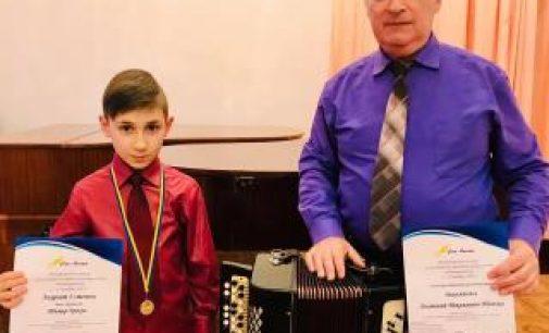 Учень «Школа мистецтв м.Кам'янського» став лауреатом Міжнародного конкурсу