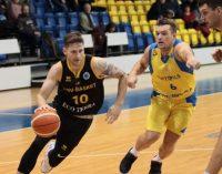 «Київ-Баскет» здобув перемогу в матчі Кубка Європи FIBA