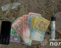 В Днепропетровской области задержали подозреваемых в хранении и сбыте ацетилированного опия, – ФОТО