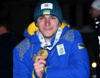 Українські біатлоністи без свого лідера виступлять у спринті в Обергофі