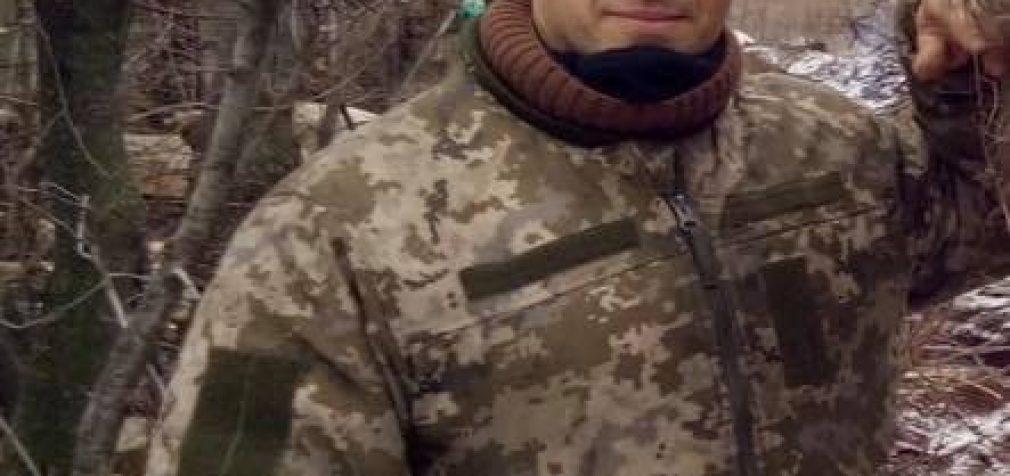 Боец 72-й бригады Александр Слободанюк погиб 19 января в зоне ООС. ФОТО