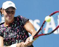 Теніс: українка Калініна програла у кваліфікації Australian Open