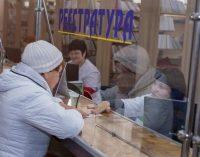 К концу месяца в Днепропетровской области ожидается пик заболевания гриппом и ОРВИ