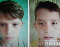 На Днепропетровщине разыскивают двух малолетних братьев, которые ушли со школы и не вернулись: фото и приметы