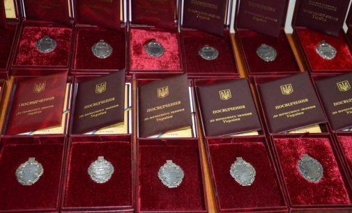 Шесть жителей Днепропетровщины получили государственные награды от Президента, – ФОТО