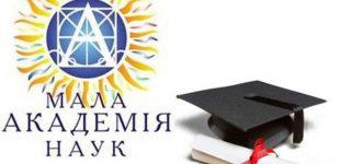 Кам'янське пишається юними інтелектуалами