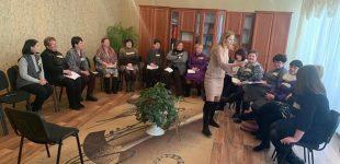 Діалог і педагогіка миру