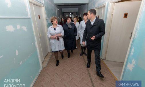 Ремонти лікарень у Кам'янському тривають і у 2020 році