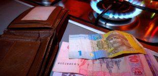 Споживачі газу приватного сектору заплатять менше
