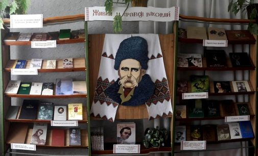 В музеї Кам'янського відкрилася виставка присвячена Тарасу Шевченку