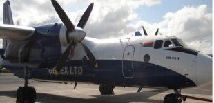 """""""Укроборонпром"""" продаёт три старых самолёта в частные руки"""