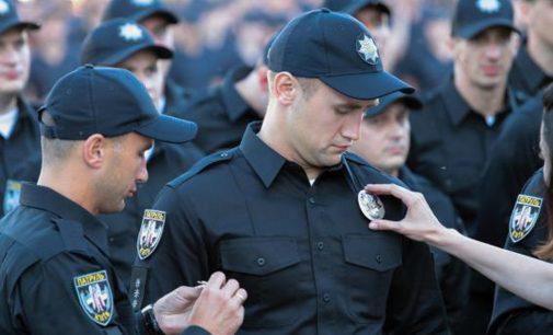 День відкритих дверей у поліції Кам'янського