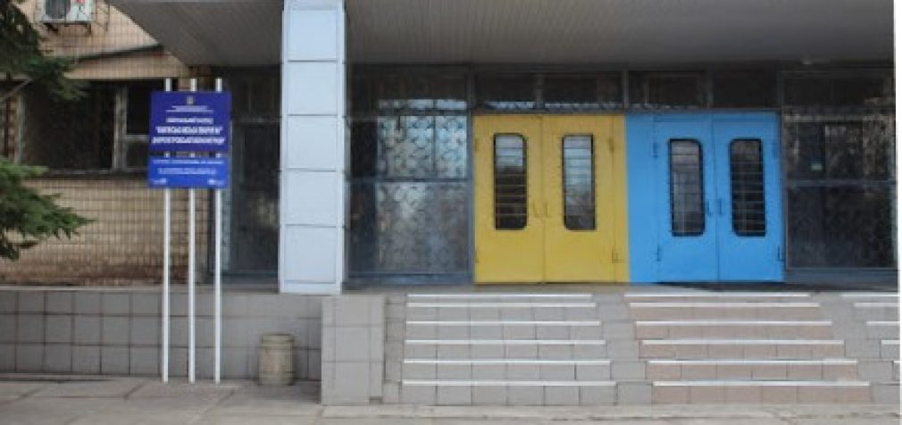 Готуються госпітальні бази Дніпропетровщини