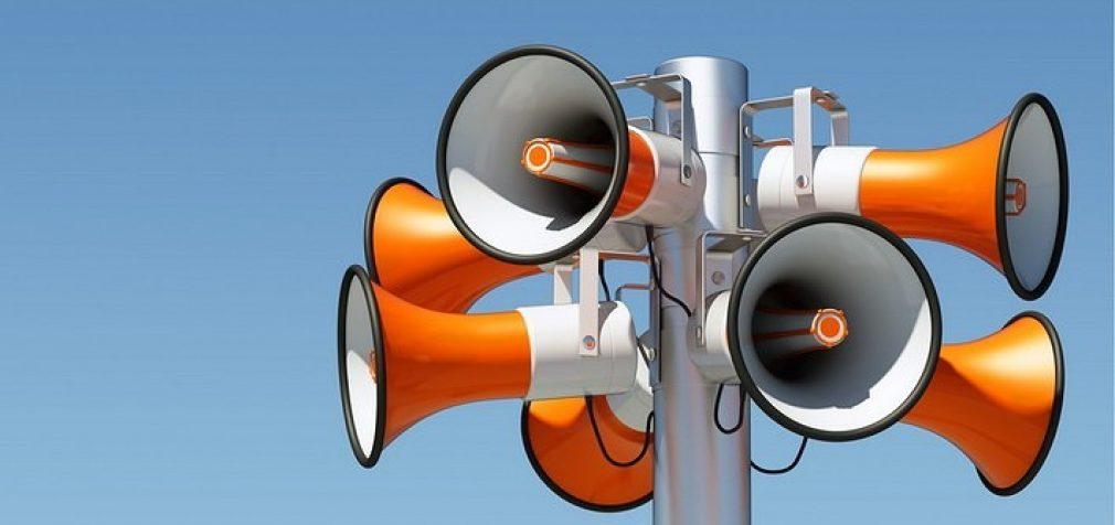 Перевірка системи голосового оповіщення
