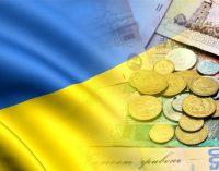 """В Украине повышается риск дефолта, – нардеп от """"Слуги народа"""""""