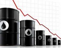 «Чёрный понедельник»: цены на нефть достигли нового «дна»