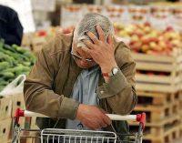 В мире может начаться глобальный продовольственный кризис, – ФАО