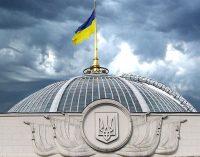 Два заседания ВР: громкие отставки и новые назначения в Кабмине