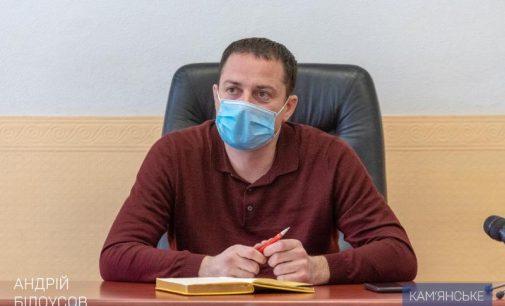 Карантин : засідання спеціального штабу у Кам'янському