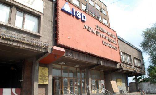 Компанія «Метінвест» підтримає місто у важкий період