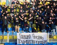 У Білорусі фанати відмовилися ходити на футбол, бо не вірять офіційній статистиці щодо COVID-19