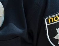 На Днепропетровщине оштрафовали владельца предприятия из-за пропусков на общественный транспорт, – ФОТО