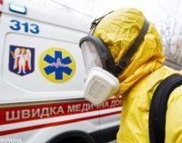 В Украине 1072 человека заболели коронавирусом