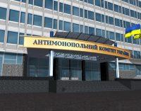 АМКУ открыл дело в связи с подорожанием защитных масок в десять раз