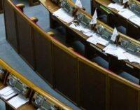На Днепропетровщине не будут штрафовать за просроченную коммуналку