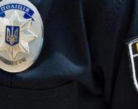 В Днепропетровской области преступная группировка поставляла наркотики в исправительную колонию, – ФОТО, ВИДЕО