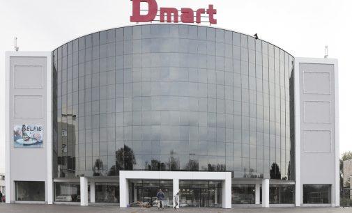 У Кам'янському збудують нову зупинку коштом власників ТРЦ «DMART»