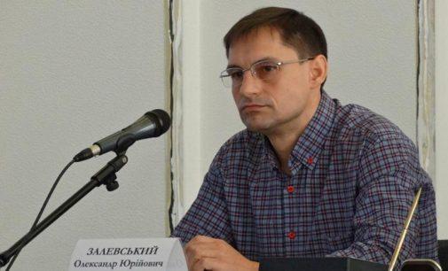 Робоча зустріч Олександра Залевського з питань пробації у Кам'янському