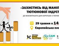 Как нами манипулируют в табачной индустрии: в центре Днепра пройдёт акция против курения