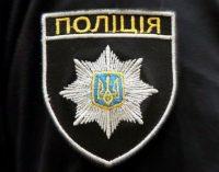 Под Днепром задержали мужчину с марихуаной, – ФОТО