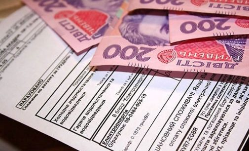 «Платёжки за коммуналку стали меньше»: лукавство власти