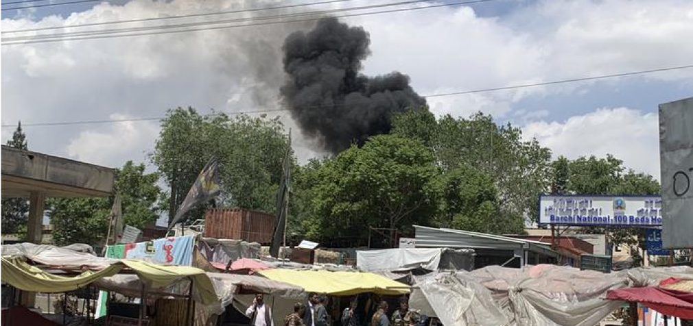 В Афганистане два теракта за сутки, погибли почти 40 человек