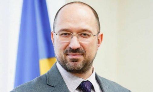 Шмыгаль хочет разделить два министерства на несколько ведомств