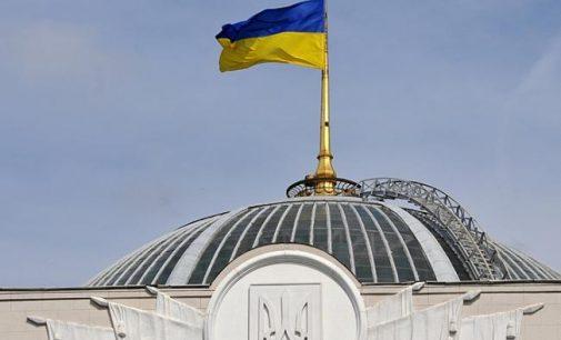 Президент ассамблеи НАТО встретился с украинской делегацией