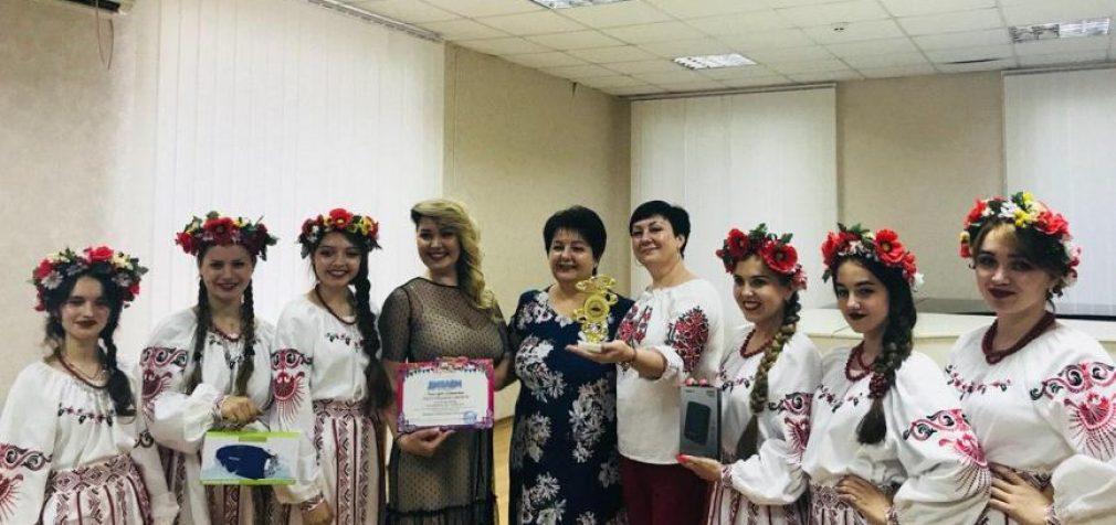 Українські перли Дніпропетровщини
