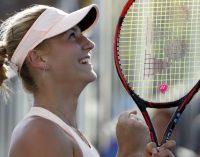 Рейтинг WTA: Світоліна втрималася у першій п'ятірці, Костюк наближається до топ-100
