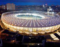 У Києві дозволили проводити футбольні матчі збірної України з вболівальниками