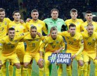 Футбол: збірна України провела перше тренування в передмісті Парижа