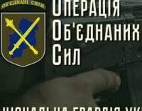 Как проходят дни днепровских военнослужащих в зоне ООС