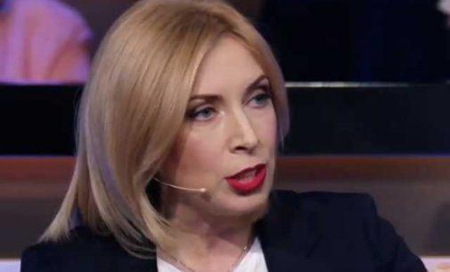 По итогам выборов в Киеве Тищенко должны уволить, – Верещук