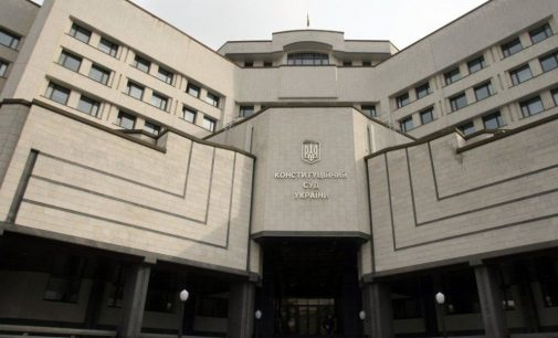 КСУ отменил антикоррупционную реформу, назревает скандал